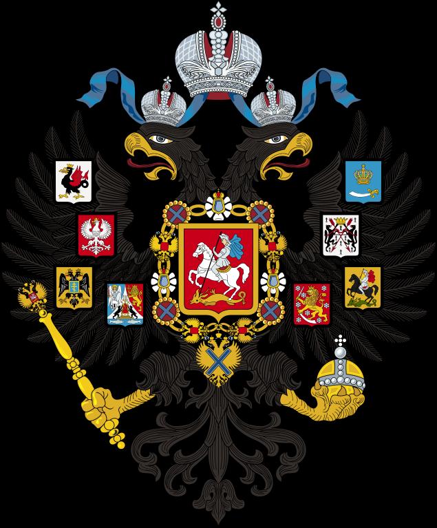 Kleines russisches Wappen